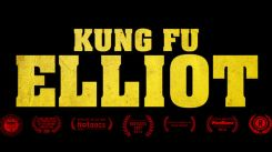 'Kung Fu Elliot' Documentary Just Made The KarateMart.com Watch List