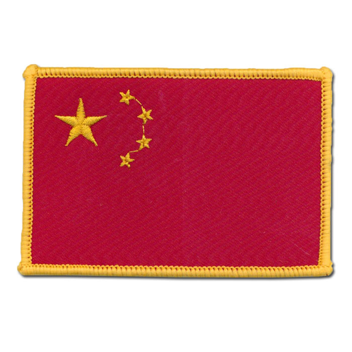 Chinese Flag Patch (1 left in stock)