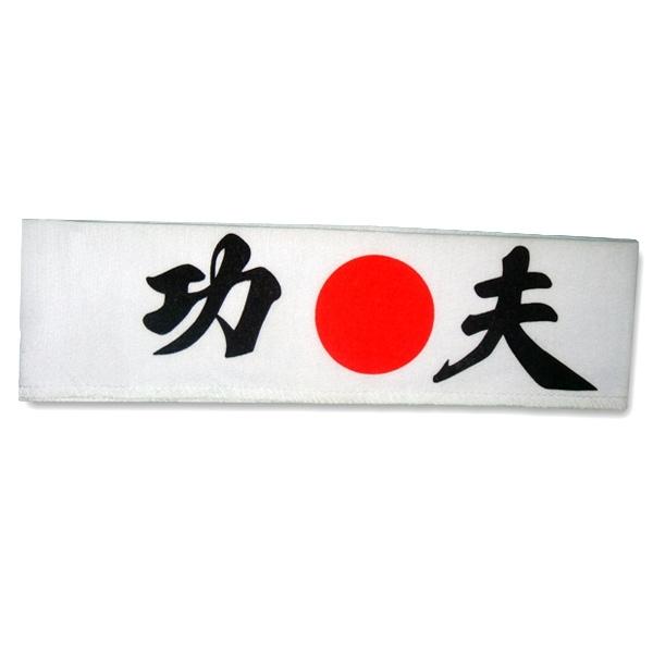 Chinese Victory Headband - Chinese Kanji Victory Headbands