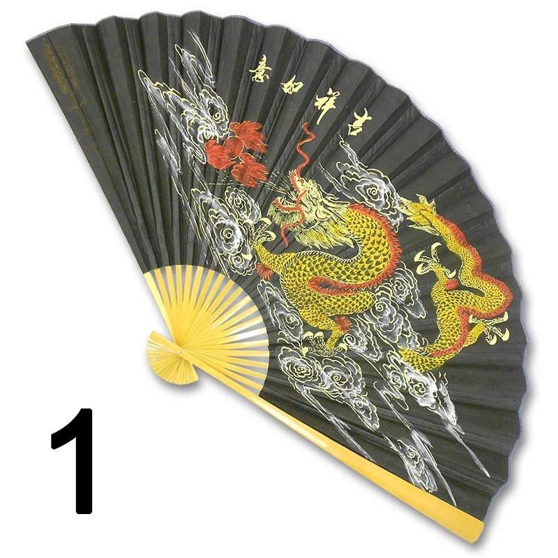 Giant Wall Fan - Large Oriental Fans - Big Asian Fan