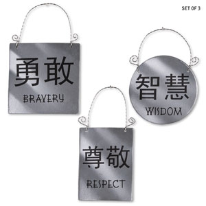 metal kanji ornaments - Japanese Christmas Tree Decorations