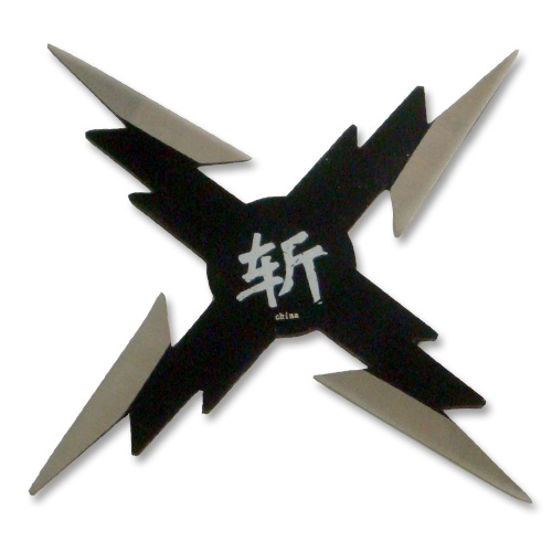Windows10up.com Download Free Ninja Mark Shuriken - Ninja Star With Case - Cool Japanese Kanji