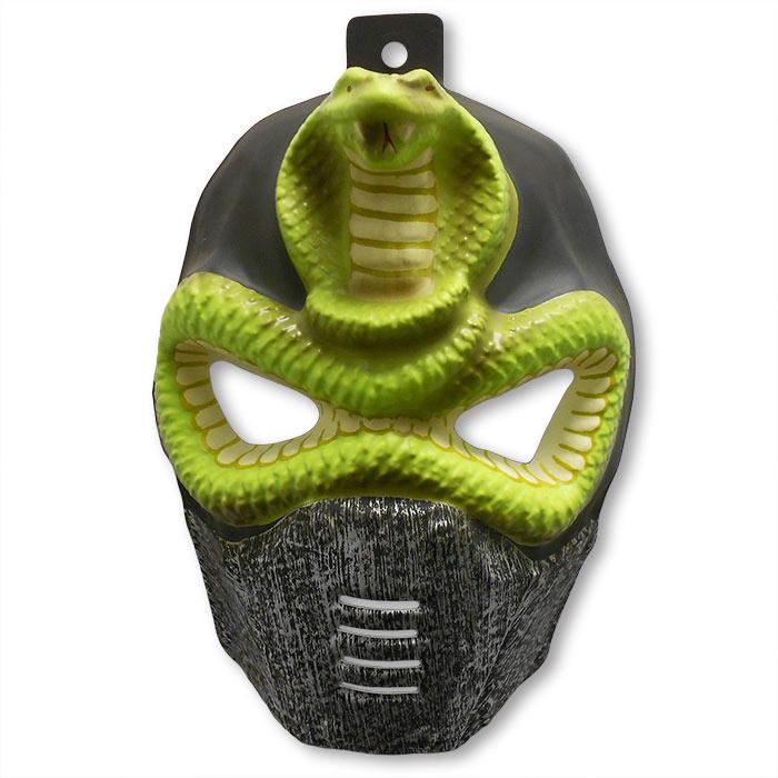 Retro Cobra Ninja Mask  sc 1 st  KarateMart & Retro Cobra Ninja Mask - 80u0027s Plastic Ninja Masks - Retro Martial ...