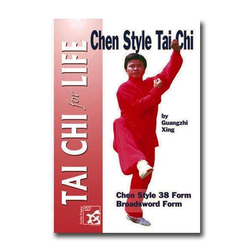 tai chi instructional dvd