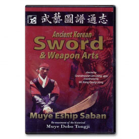 Ancient Korean Sword and Weapon Arts (DVD)