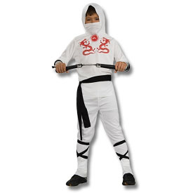 Bargain White Ninja Costume