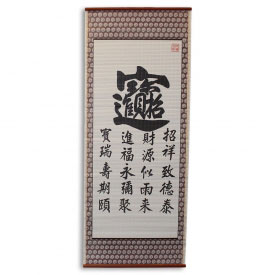 Bring Wealth Chinese Wall Scroll Painting