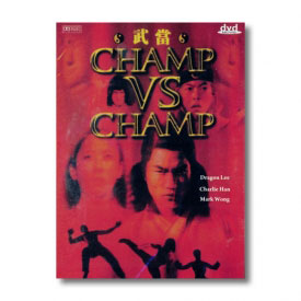 Champ vs. Champ (DVD)