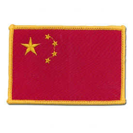 Chinese Flag Patch