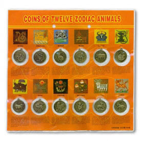 Chinese Zodiac Coin Set