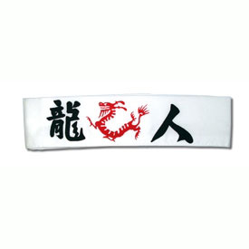 Dragon and Kanji Headband