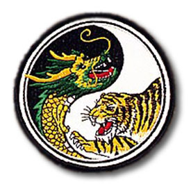 Dragon Tiger Yin Yang Patch - Tiger Dragon Patches - Chinese Kung ...