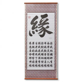 Fate Chinese Wall Scroll