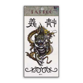 Tiger and Dragon Spirit Animal Temporary Tattoo
