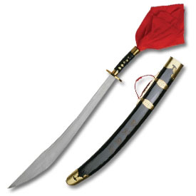 Flexible Broadsword with Black Scabbard