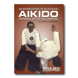 Keijutsukai Aikido: Japanese Art of Self-Defense (DVD)