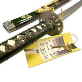 Kill Bill Samurai Sword