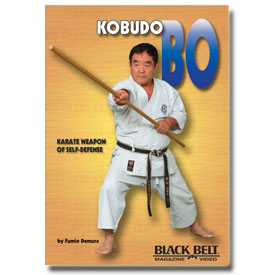 Kobudo Bo movie