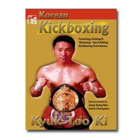Korean Kickboxing: Kyuk Too Ki (DVD)