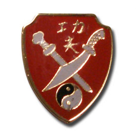 Kung Fu Shield Lapel Pin