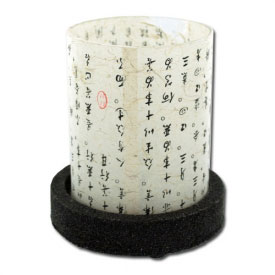 Oriental Kanji Table Lantern