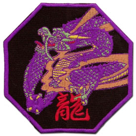 Purple Dragon Patch (1 Left In Stock)