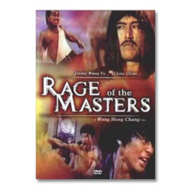 Rage of The Masters (DVD)