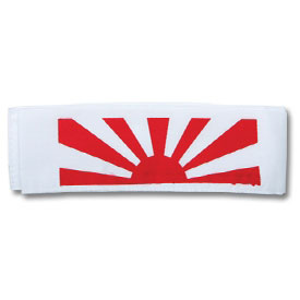 Rising Sun Headband - Japanese Rising Sun Headbands ...