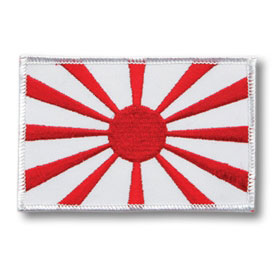 Rising Sun Patch