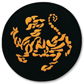 Shotokan Tiger Deluxe Patch
