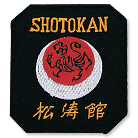 Shotokan Tiger Moon Patch