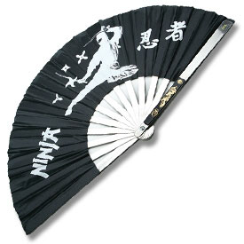 Steel Flying Ninja Fan