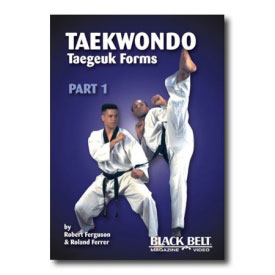 Taekwondo Taegeuk Forms Part 1 (DVD)