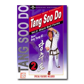 Tang Soo Do Black Belt Forms (DVD)