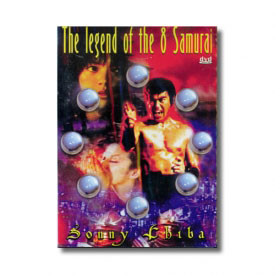 The Legend of the 8 Samurai (DVD)