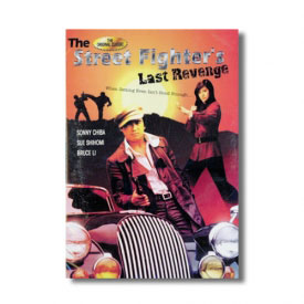 The Street Fighters Last Revenge (DVD)
