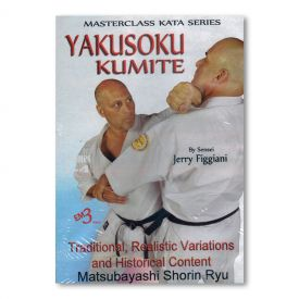 The Yakusoku Kumite of Matsubayashi Shorin Ryu (DVD)