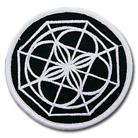 Universal Kenpo Karate Patch