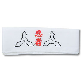 White Ninja Stars Headband (36 Left In Stock)