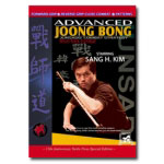 Advance Joong Bong Short Stick (DVD)