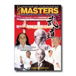 Budo: Japanese-Okinawan Masters of the Martial Arts (DVD)