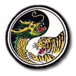 Dragon Tiger Yin Yang Patch