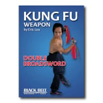 Kung Fu Weapon Double Broadsword (DVD)