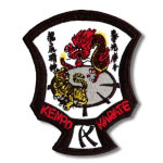 Tiger Dragon Kenpo Karate Patch