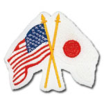 USA and Japanese Flags Patch