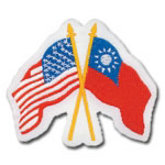 USA and Taiwan Flags Patch